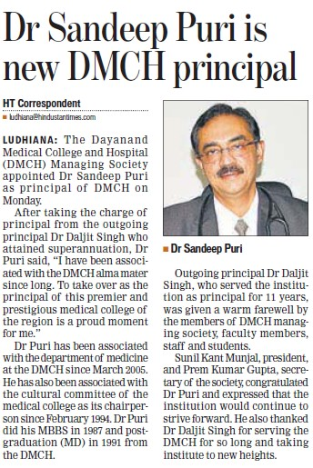 Dr Sandeep Puri is new DMCH Principal (Dayanand Medical College and Hospital DMC)
