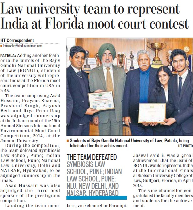 University team to represent India at Florida moot court contest (Rajiv Gandhi National University of Law (RGNUL))