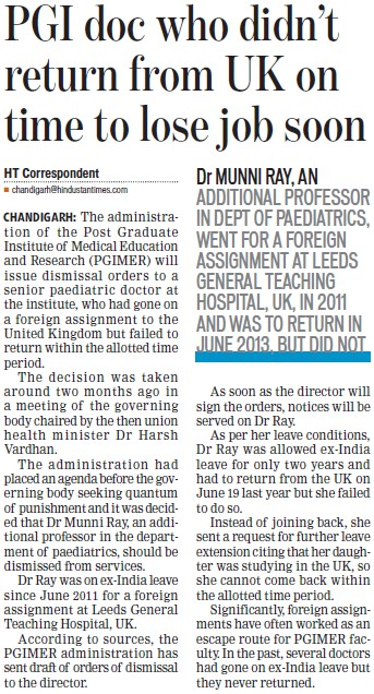 PGI doc who didn't return from UK on time to lose job soon (Post-Graduate Institute of Medical Education and Research (PGIMER))