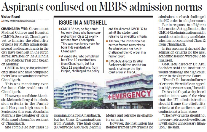 Aspirants confused on MBBS admission norms (Government Medical College and Hospital (Sector 32))