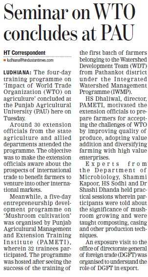 Seminar on WTO concludes (Punjab Agricultural University PAU)
