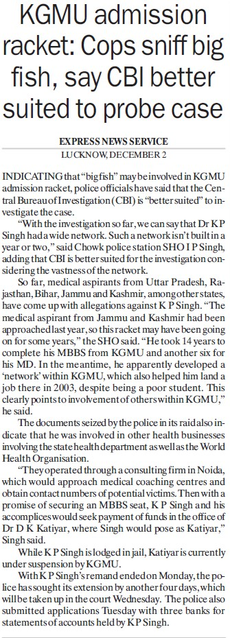 KGMU admission racket, cops sniff big fish (KG Medical University Chowk)
