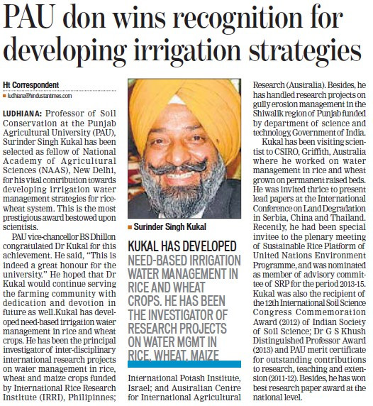 PAU don wins recognition for developing irrigation strategies (Punjab Agricultural University PAU)