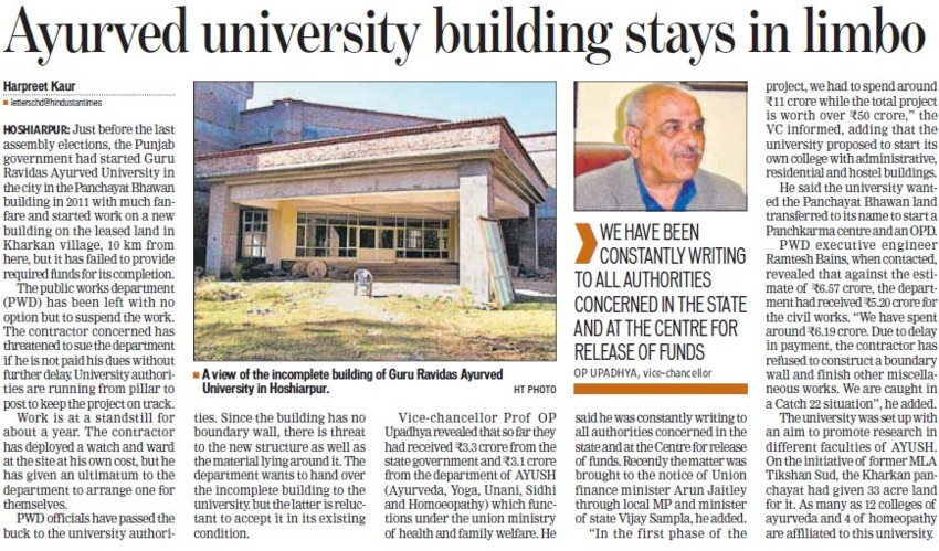 Ayurved Univ building stays in limbo (Guru Ravidass Ayurved University (GRAU))