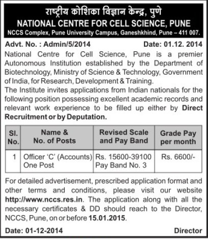 Officer C for Accounts (National Centre for Cell Sciences)