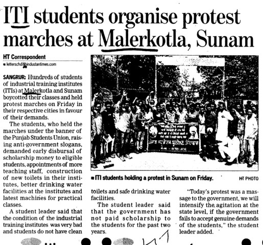 ITI students organise protest marches at Malerkotla (Industrial Training Institute (ITI))