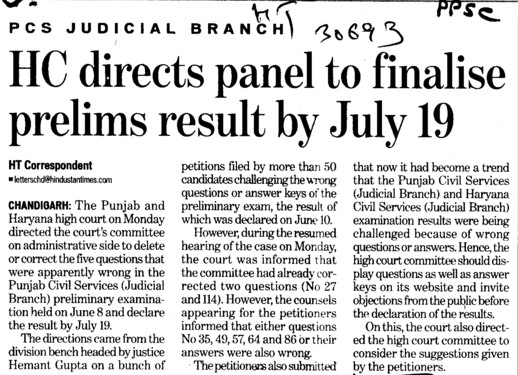 HC directs panel to finalise prelims result by July 19 (Punjab Public Service Commission (PPSC))