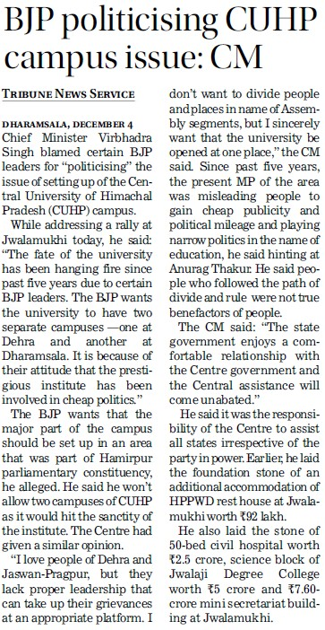 BJP Politicising CUHP campus issue, CM (Central University of Himachal Pradesh)