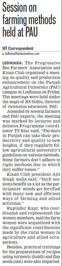 Session on farming methods held (Punjab Agricultural University PAU)