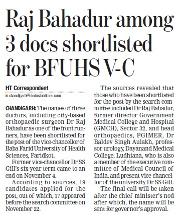 Raj Bahadur among 3 docs shortlisted for BFUHS (Baba Farid University of Health Sciences (BFUHS))