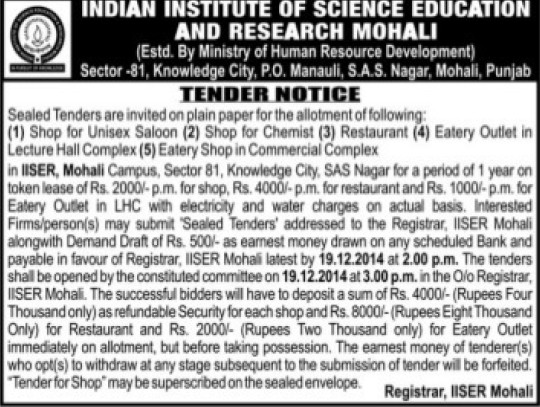 Eatery shop in commercial complex (Indian Institute of Science Education and Research (IISER))
