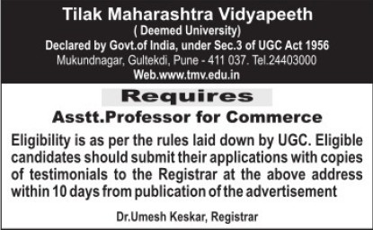 Asstt Professor in Commerce (Tilak Maharashtra Vidyapeeth TMV)