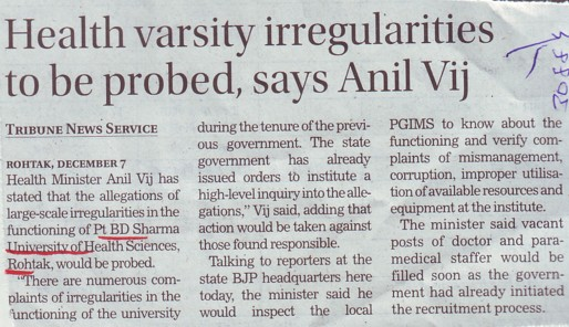 Health Varsity irregularities to be probed, Anil Vij (Pt BD Sharma University of Health Sciences (BDSUHS))