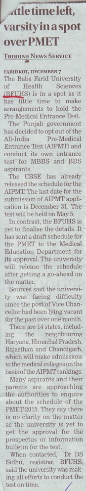 Little time left, varsity in spot over PMET (Baba Farid University of Health Sciences (BFUHS))