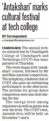 Cultural Fest held (Chandigarh College of Engineering and Technology (CCET))