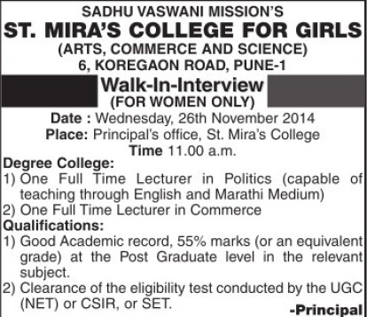 Lecturer in Political Science (St Mira College Koregaon Park)
