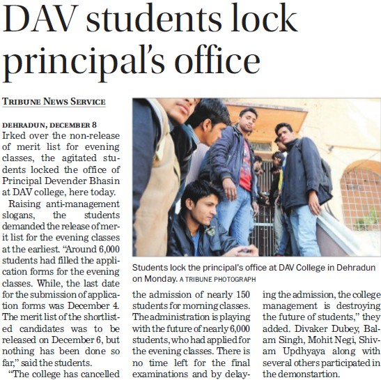 DAV students lock principals office (DAV PG College Karanpur)