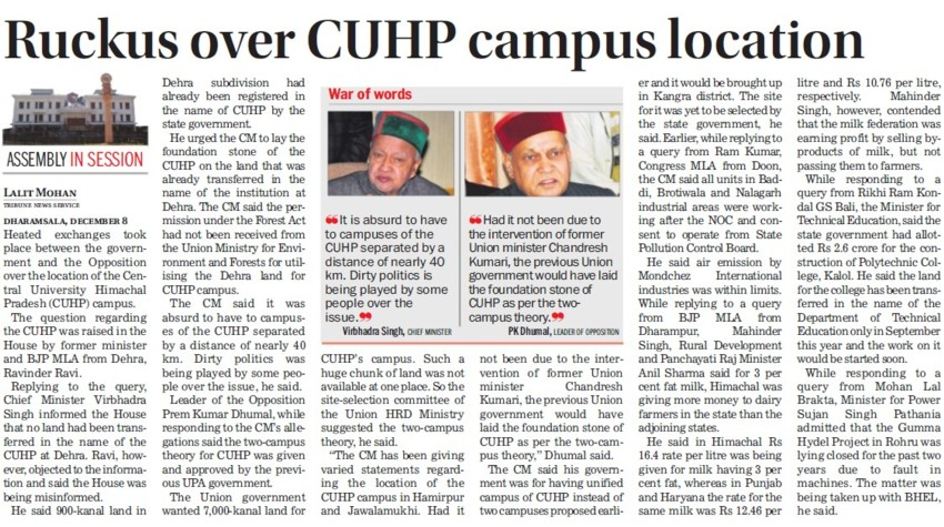 Ruckus over CUHP campus location (Central University of Himachal Pradesh)