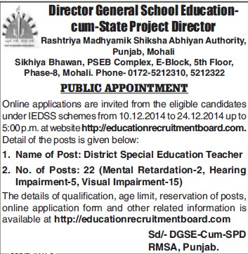 District Special Education  Teacher (Director General School Education DGSE Punjab)