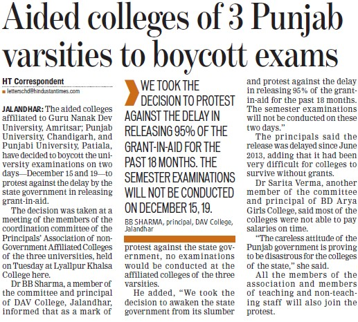 Aided colleges of 3 Punjab varsities to boycott exams (Guru Nanak Dev University (GNDU))