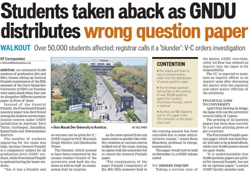 Students taken aback as GNDU distributes wrong ques paper (Guru Nanak Dev University (GNDU))