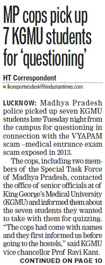 MP cops pick up 7 KGMU students for questioning (KG Medical University Chowk)