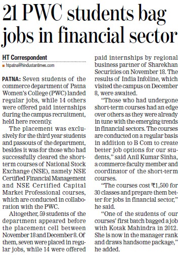 21 PWC students bag jobs in financial sector (Patna Womens College)