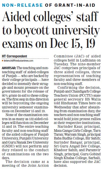 Aided Colleges staff to boycott univ exams on Dec 15, 19 (Guru Nanak Dev University (GNDU))