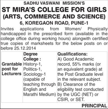 Lecturer for History and Politics (St Mira College Koregaon Park)