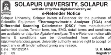 Supply of DSC (Solapur University)