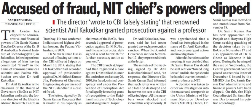 Accused of fraud, NIT chief's powers clipped (Dr BR Ambedkar National Institute of Technology (NIT))
