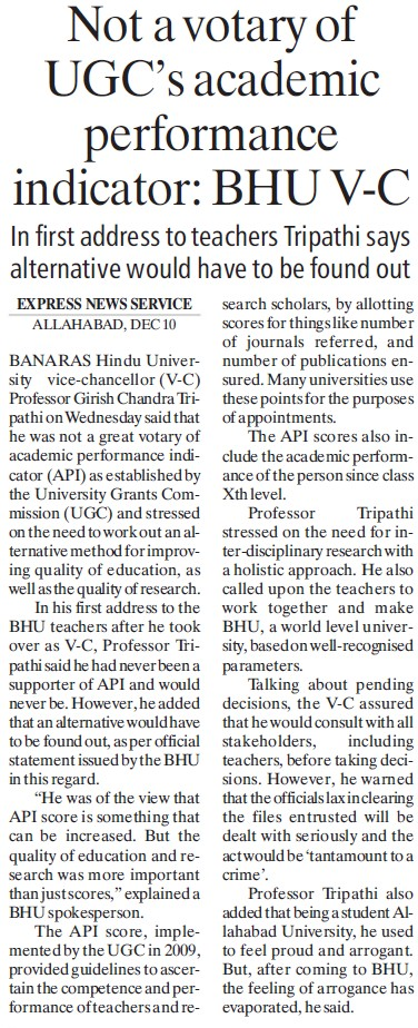 Not votary of UGCs academic performance indicator, BHU VC (University Grants Commission (UGC))