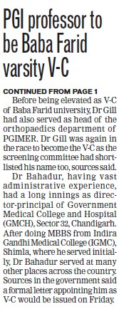 PGI Professor to be BFUHS VC (Baba Farid University of Health Sciences (BFUHS))