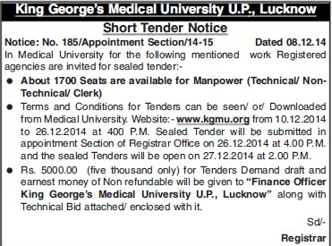 Finance Officer (KG Medical University Chowk)