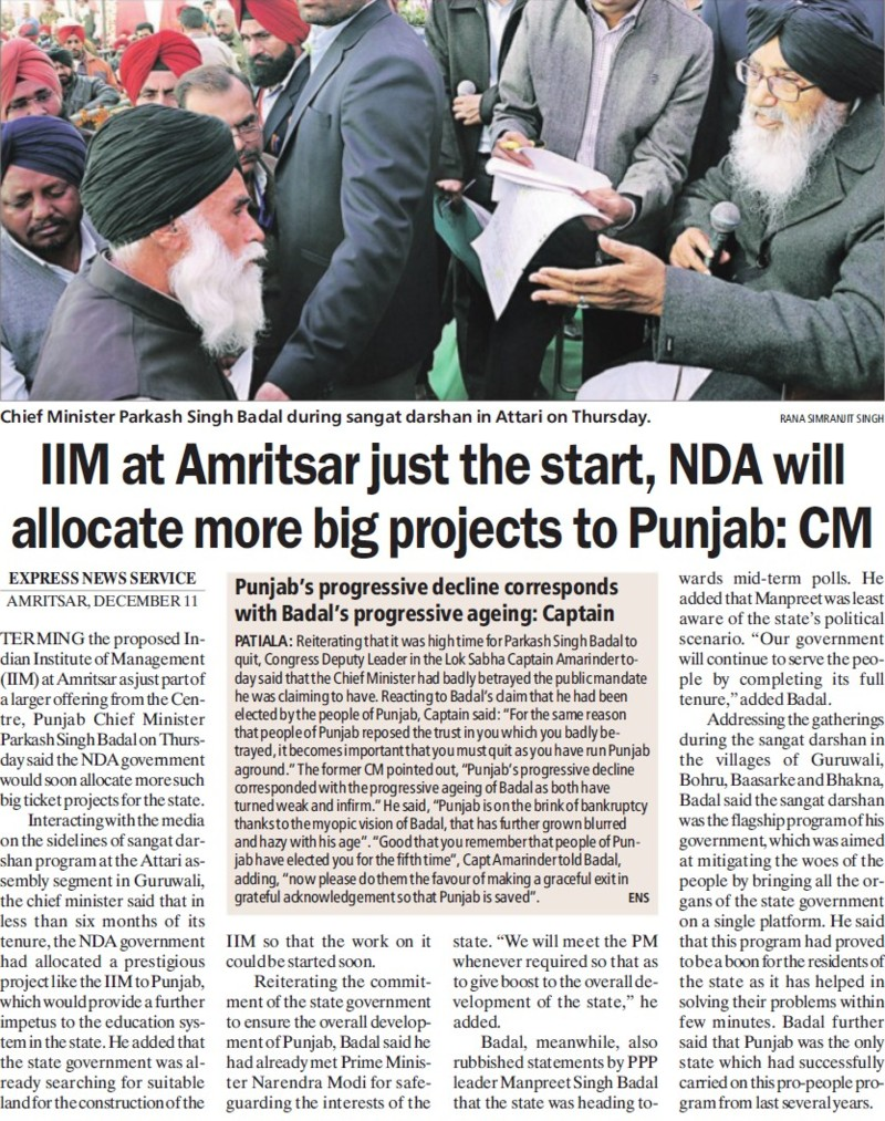 IIM at Amritsar just the start (Indian institute of Management (IIM))