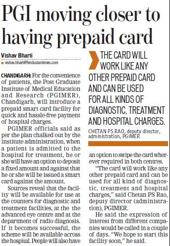 PGI moving closer to having prepaid card (Post-Graduate Institute of Medical Education and Research (PGIMER))