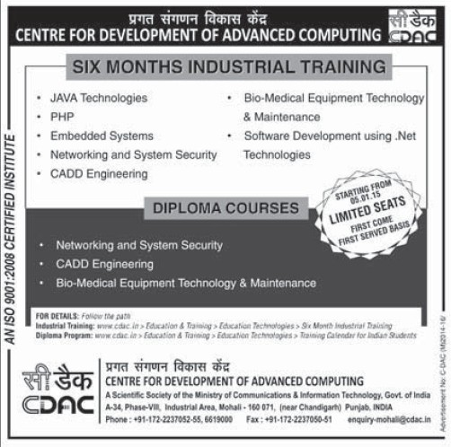 Industrial Training course in Java Technologies (Centre for Development of Advanced Computing)