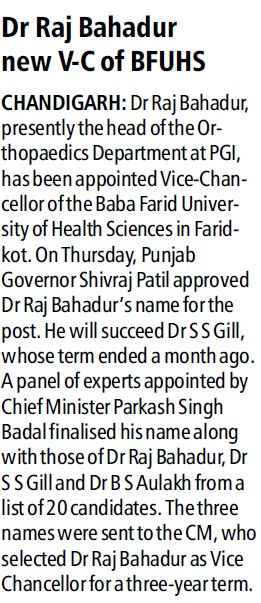 Dr Raj Bahadur new VC of BFUHS (Baba Farid University of Health Sciences (BFUHS))