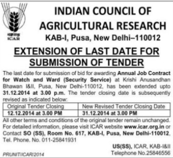 To Provide the Security Services (Indian Council of Agricultural Research (ICAR))