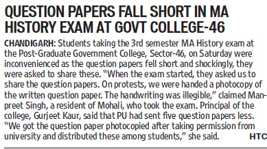 Ques Paper fall short in MA History exam (Post Graduate Government College, Co-Educational (Sector 46))