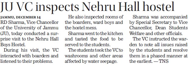 JU VC inspects Nehru Hall Hostel (Jammu University)