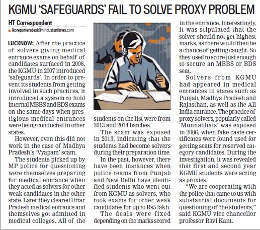KGMU safeguards fail to solve proxy problem (KG Medical University Chowk)