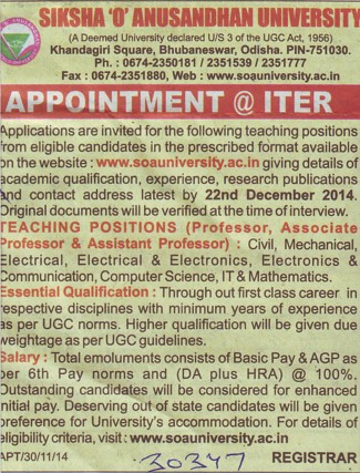 Asstt Professor for Civil Engineering (Siksha O Anusandhan University)