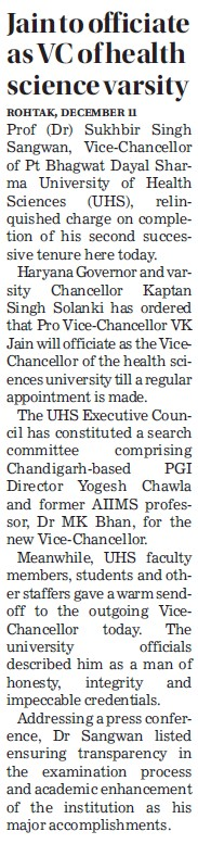 Jain to officiate as VC of health science varsity (Pt BD Sharma University of Health Sciences (BDSUHS))