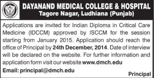 Diploma in Critical care (Dayanand Medical College and Hospital DMC)