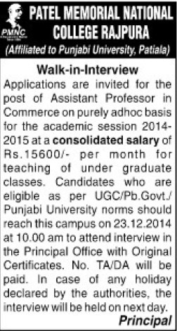 Asstt Professor in Commerce (Patel Memorial National College)
