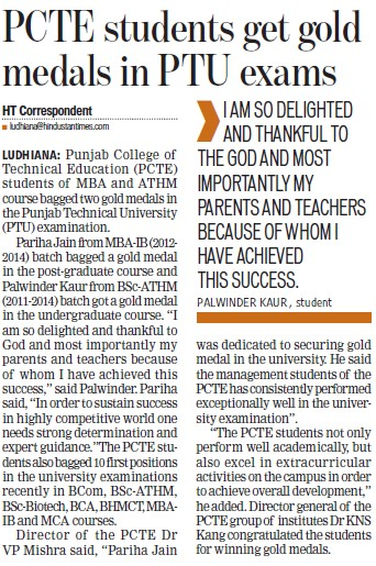 PCTE students get gold medals in PTU exams (Punjab College of Technical Education)