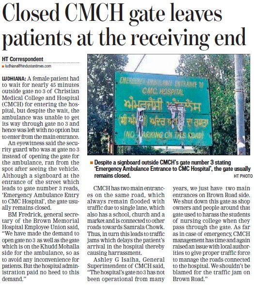 Closed CMCH gate leaves patients at receiving end (Christian Medical College and Hospital (CMC))