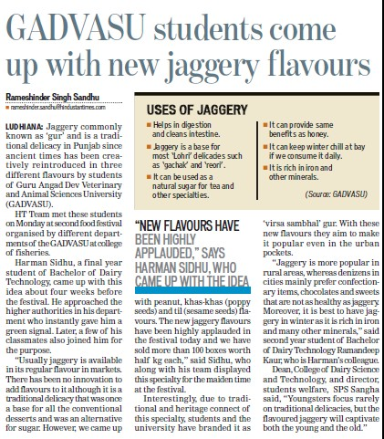 Students come up with new jaggery flavours (Guru Angad Dev Veterinary and Animal Sciences University (GADVASU))