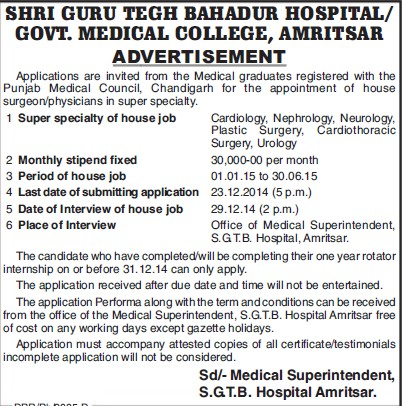 House Surgeon (Government Medical College)